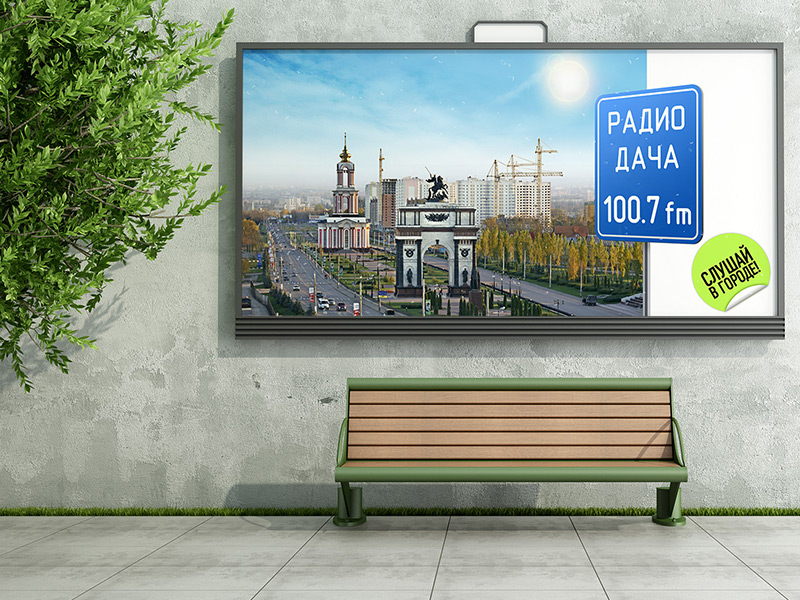 Outdoor ads for Radio Dacha