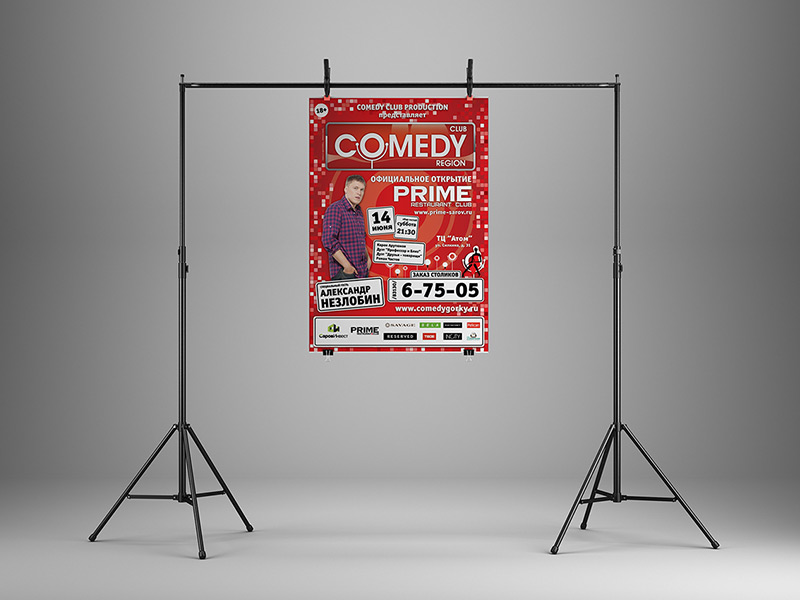 Print for Comedy club in Sarov
