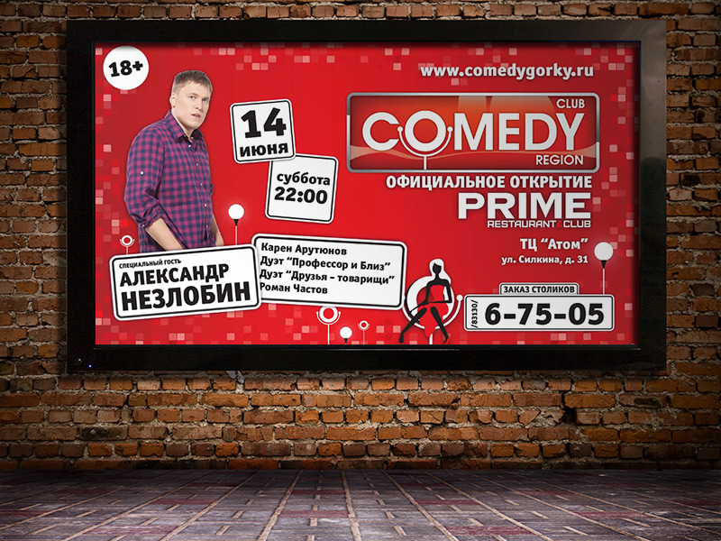 Comedy Gorky and A.Nezlobin in Prime Club