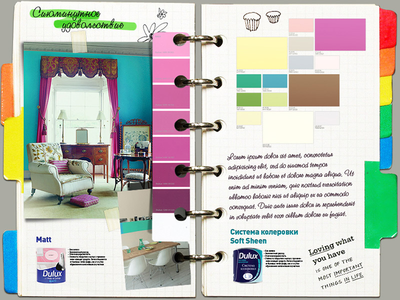 Mini catalog for Dulux