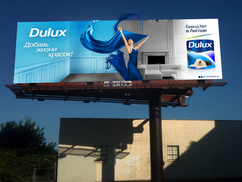 Outdoor ads for Dulux