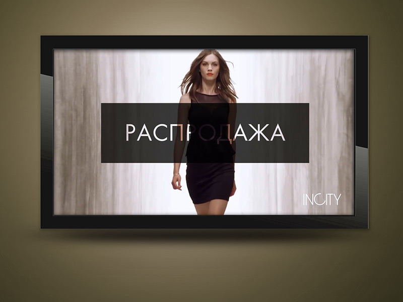 INCITY promo video