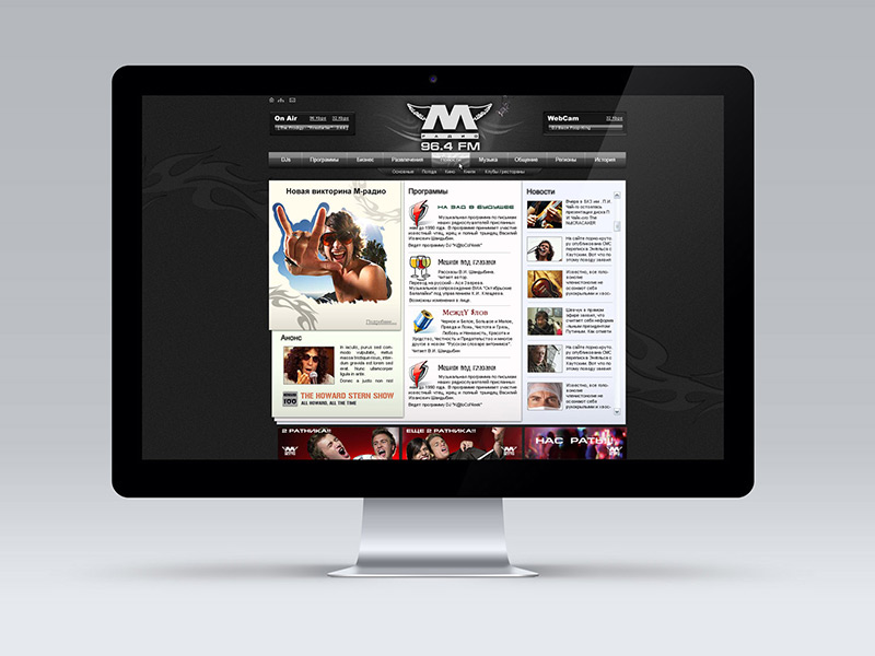 M-RADIO web site