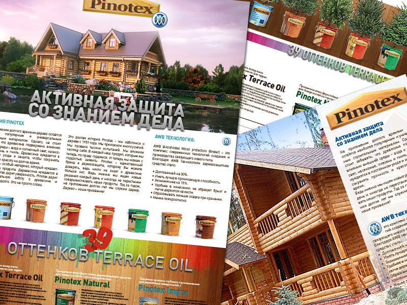 Pinotex advertising in magazine