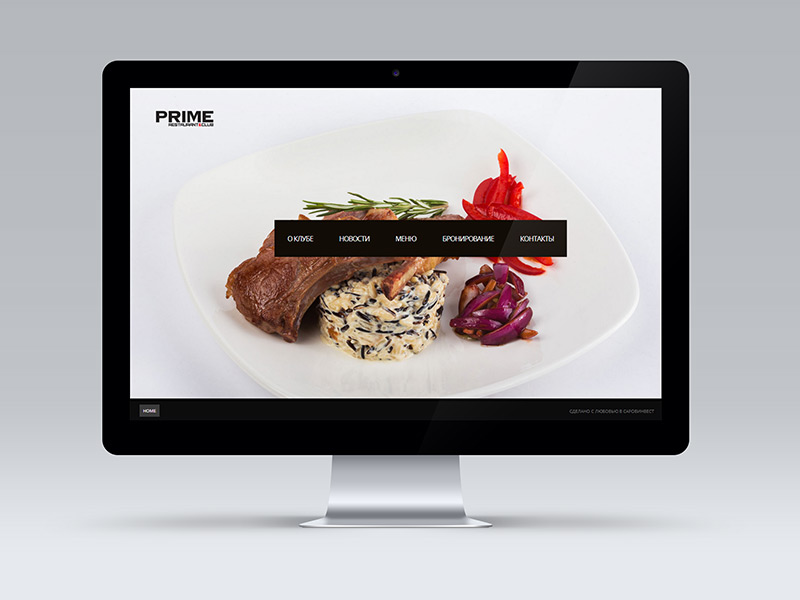 PRIME club & restaurant web site