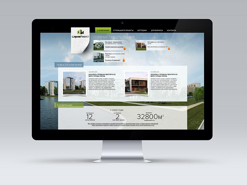 SarovInvest web site — variant