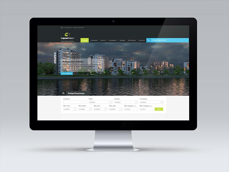 SarovInvest web site