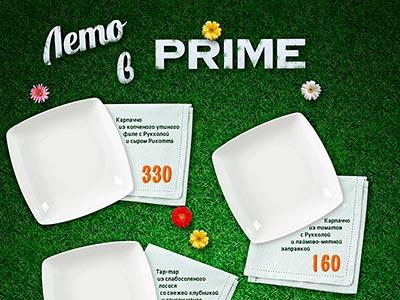Summer menu