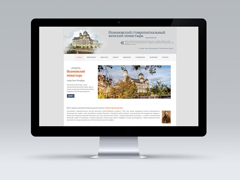 Ioanovsky monastery web site