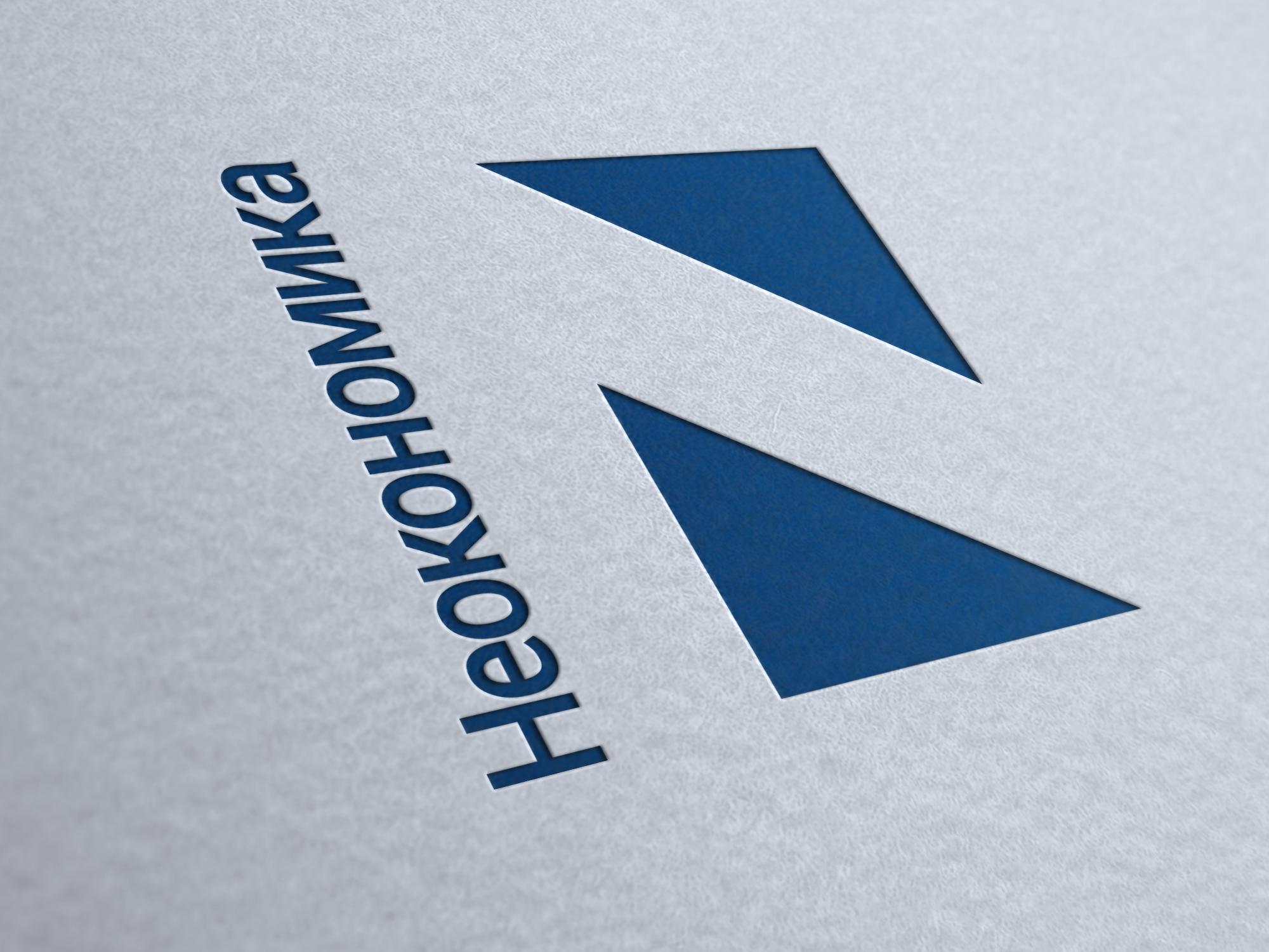 Neoconomica logotype
